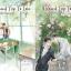 A Round Trip To Love ปลายทางแห่งรัก (เล่ม 1 +2) เขียนโดย Lanlin แปล Day Bread *พร้อมส่ง thumbnail 1