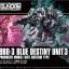 HG1/144 Blue Destiny Unit 3 `EXAM` 1600 yen (Gundam Model Kits)