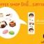 Coffee Shop รักนี้...รสกาแฟ + สติ๊กเกอร์ By Ch0cmint *พร้อมส่ง thumbnail 2