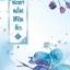 ชะตาแค้นลิขิตรัก เล่ม 1-4 (เล่มจบ) โดย : Yuan Bao Er แปลโดย : ฉินฉง thumbnail 5