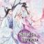 ซ่อนรักวิวาห์ลวง เล่ม 2 (จบ) โดย : Yue Xia Die Ying แปลโดย : กู่ฉิน thumbnail 1