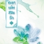 ชะตาแค้นลิขิตรัก เล่ม 1-4 (เล่มจบ) โดย : Yuan Bao Er แปลโดย : ฉินฉง thumbnail 2