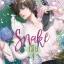 SNAKE #เมียงู (3P) + โปสการ์ด 2 + ที่คั่น 2 by เสียงโซ่ตรวน thumbnail 1