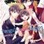 Tengu s love begins + mini เทนงูเมื่อครั้งแรกรัก เขียน Riichi Takao thumbnail 1