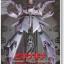 (เหลือ 1 ชิ้น รอเมล์ฉบับที่2 ยืนยัน ก่อนโอน) 1/100 Vigna Ghina) (Gundam Model Kits)