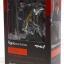 figma Guts: Black Swordsman ver. Repaint Edition
