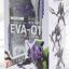 (มี1 รอเมลฉบับที่2 ยืนยันก่อนโอนเงิน ) Nxedge Style [EVA UNIT] EVA Unit 01[TV Ver.] (Completed)