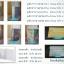 """ถุงซิบ ขนาด 8""""x 12"""" (20*30 cm.) จำนวน 10 ใบ thumbnail 1"""