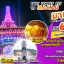 PROGRAM EASY LOVELY FLY TO MACAU (FD) JAN-JUN'18