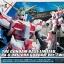 Limited gundam base MEGASIZE 1/48 Unicorn Gundam Ver.TWC