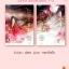 ฉงจื่อ ลิขิตหวนรัก เล่ม 1-2 (จบ) นักเขียน สู่เค่อ ผู้แปล หยกน้ำแข็ง thumbnail 1