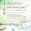 (เปิดจอง) เพียงรักสลักใจ เขียนโดย ซือซิง สำนักพิมพ์ คำต่อคำ thumbnail 2