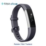 Fitbit Alta,HR Blue Glay Large รับประกันศูนย์ 1 ปี