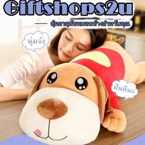 ตุ๊กตาสุนัข หมอนข้าง เสื้อสีแดงลายหัวใจ ขนา่ด 1.3 m. ***Pre-Order