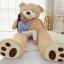 ตุ๊กตาหมีขายาว (แถมดอกกุหลาบ) ขนาด 1.3 เมตร thumbnail 1