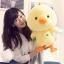 ตุ๊กตาเป็ด สีเหลือง ขนาด 40 cm thumbnail 1