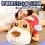 ตุ๊กตาสุนัข หมอนข้าง เสื้อสีแดงลายหัวใจ ขนา่ด 1.2 m. ***Pre-Order thumbnail 1
