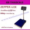 ตาชั่งดิจิตอล เครื่องชั่งดิจิตอล เครื่องชั่งตั้งพื้น 300kg ความละเอียด 20g ZEPPER A12E-EA5060-300 platform scale แท่นชั่งขนาด 50x60cm. (ตัวเลขดิจิตอล LCD สีเเดง)