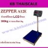 ตาชั่งดิจิตอล เครื่องชั่งดิจิตอล เครื่องชั่งตั้งพื้น 300kg ความละเอียด 20g ZEPPER A12E-PB6070-300 platform scale แท่นชั่งขนาด 60x70cm. (ตัวเลขดิจิตอล LCD สีเเดง)