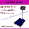 ตาชั่งดิจิตอล เครื่องชั่งดิจิตอล เครื่องชั่งตั้งพื้น 300kg ความละเอียด 20g ZEPPER A12E-LB6080-300 platform scale แท่นชั่งขนาด 60x80cm. (ตัวเลขดิจิตอล LCD สีเเดง)
