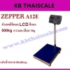ตาชั่งดิจิตอล เครื่องชั่งดิจิตอล เครื่องชั่งตั้งพื้น 500kg ความละเอียด 50g ZEPPER A12E-PB8080-500 platform scale แท่นชั่งขนาด 80x80cm. (ตัวเลขดิจิตอล LCD สีเเดง)