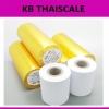 Thermal002 จำนวน10ม้วน กระดาษความร้อน กระดาษเครื่องพิมพ์ใบเสร็จ กระดาษเทอร์มอล Thermal Papar กระดาษใบเสร็จ ขนาด2″ 57 mm. เส้นผ่านศูนย์กลาง 50 มม. ยาว 15 เมตร