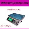 ตาชั่งดิจิตอล เครื่องชั่งดิจิตอล ตาชั่ง JZA Electronic-weighing scale เครื่องชั่ง 30kg ความละเอียด 1g มีแบตเตอรี่ชาร์จได้ ยี่ห้อ JZA รุ่น 30kg/1g