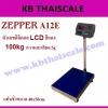 ตาชั่งดิจิตอล เครื่องชั่งดิจิตอล เครื่องชั่งตั้งพื้น 100kg ความละเอียด 5g ZEPPER A12E-EA4050-100 platform scale แท่นชั่งขนาด 40x50cm. (ตัวเลขดิจิตอล LCD สีเเดง)