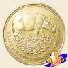 เหรียญ 50 บาท ส่งเสริมการอนุรักษ์ธรรมชาติและสัตว์ป่า (กระซู่)