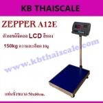 ตาชั่งดิจิตอล เครื่องชั่งดิจิตอล เครื่องชั่งตั้งพื้น 150kg ความละเอียด 10g ZEPPER A12E-EA5060-150 platform scale แท่นชั่งขนาด 50x60cm.
