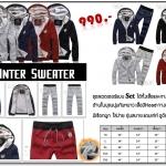 Set Inter Sweater