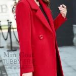Min Coat