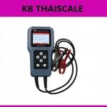 เครื่องวัดแบตเตอรี่ ดิจิตอล MST- 8000 จอสี ภาษาไทย *ไม่รวมเครื่องปริ้น *