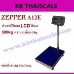 ตาชั่งดิจิตอล เครื่องชั่งดิจิตอล เครื่องชั่งตั้งพื้น 500kg ความละเอียด 50g ZEPPER A12E-PB6070-500 platform scale แท่นชั่งขนาด 60x70cm. (ตัวเลขดิจิตอล LCD สีเเดง)