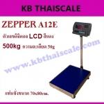 ตาชั่งดิจิตอล เครื่องชั่งดิจิตอล เครื่องชั่งตั้งพื้น 500kg ความละเอียด 50g ZEPPER A12E-LB7080-500 platform scale แท่นชั่งขนาด 70x80cm (ตัวเลขดิจิตอล LCD สีเเดง)