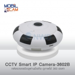 CCTV Smart IP Camera MOBIL CAM-3602B