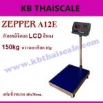 ตาชั่งดิจิตอล เครื่องชั่งดิจิตอล เครื่องชั่งตั้งพื้น 150kg ความละเอียด 10g ZEPPER A12E-EA4050-150 platform scale แท่นชั่งขนาด 40x50cm. (ตัวเลขดิจิตอล LCD สีเเดง)