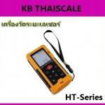 เครื่องมือวัดระยะ มิเตอร์วัดระยะเลเซอร์ 40m/131ft Laser Distance Meter with Accuracy 1.5mm HT-40