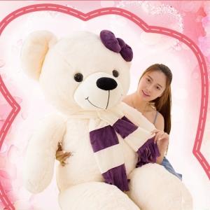ตุ๊กตาหมีผูกผ้าพันคอสีม่วง ขนาด 1.3 m.