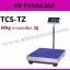 ตาชั่งดิจิตอล เครื่องชั่งดิจิตอล เครื่องชั่งแบบวางพื้น 60kg ความละเอียด 2g 60kg TCS-TZ60 Digital Scale platform scale ขนาดแท่น 30x40cm. มีแบตเตอรี่ชาร์ทในตัว thumbnail 1