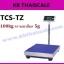 ตาชั่งดิจิตอล เครื่องชั่งดิจิตอล เครื่องชั่งแบบวางพื้น 100kg ความละเอียด 5g 100kg TCS-TZ100 Digital Scale platform scale ขนาดแท่น 30x40cm. มีแบตเตอรี่ชาร์ทในตัว thumbnail 1