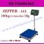 ตาชั่งดิจิตอล เครื่องชั่งดิจิตอล เครื่องชั่งตั้งพื้น 100kg ความละเอียด 10g ZEPPER A12-EA4050-100 platform scale แท่นชั่งขนาด 40 x 50cm thumbnail 1
