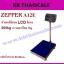 ตาชั่งดิจิตอล เครื่องชั่งดิจิตอล เครื่องชั่งตั้งพื้น 500kg ความละเอียด 50g ZEPPER A12E-PB8080-500 platform scale แท่นชั่งขนาด 80x80cm. (ตัวเลขดิจิตอล LCD สีเเดง) thumbnail 1
