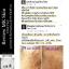 Clear Face สิวผด สิวอุดตัน สิวอักเสพ thumbnail 8