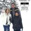 เสื้อกันหนาว SNOWVY : (สีชมพูเข้ม) ทรงขนเป็ดเข้ารูป แขนยาวถึงมือ -15c เอาอยู่ thumbnail 133