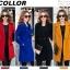 Min Coat thumbnail 3