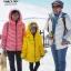 เสื้อกันหนาว SNOWVY : (สีชมพูเข้ม) ทรงขนเป็ดเข้ารูป แขนยาวถึงมือ -15c เอาอยู่ thumbnail 107