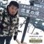 เสื้อกันหนาว ARMY : ลายทหาร เท่ๆ ใส่แล้วหล่อเลย (มีให้เลือกทั้งหมด 2 สี) thumbnail 23
