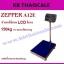 ตาชั่งดิจิตอล เครื่องชั่งดิจิตอล เครื่องชั่งตั้งพื้น 150kg ความละเอียด 10g ZEPPER A12E-EA4050-150 platform scale แท่นชั่งขนาด 40x50cm. (ตัวเลขดิจิตอล LCD สีเเดง) thumbnail 1