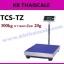 ตาชั่งดิจิตอล เครื่องชั่งดิจิตอล เครื่องชั่งแบบวางพื้น 300kg ความละเอียด 20g TCS-TZ300 Digital Scale platform scale ขนาดแท่น 45x55cm. มีแบตเตอรี่ชาร์ทในตัว thumbnail 1